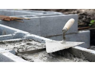 Начнем строительство с фундамента
