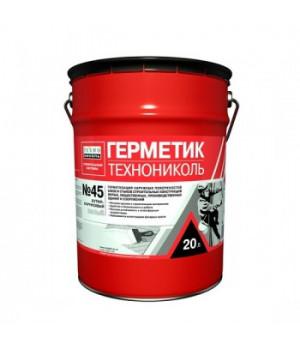 Герметик бутилкаучуковый серый 16 кг Технониколь №45