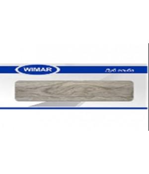 Плинтус Wimar серия с мягким краем 822 Дуб Альба 58 мм (2,5м)
