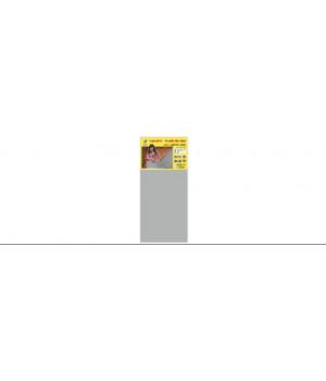 Подложка к Ламинату (1,05х5,0м, 3 мм) серая листовая Солид (коробка 94,5 кв.м)