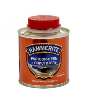 Растворитель Hammerite 0,25 л