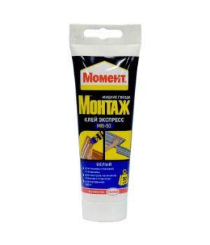 Жидкий гвоздь Момент белый 250 гр Монтаж Экспресс МВ-50