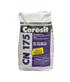 Ровнитель для пола CN175, 25кг Ceresit