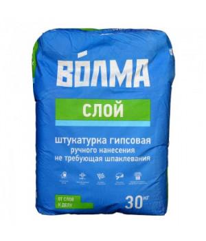 Штукатурка Волма Слой 30 кг