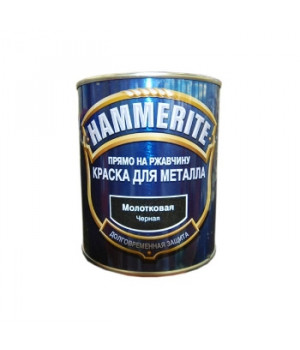 Краска Hammerite черная 0,75 л молотковый эффект