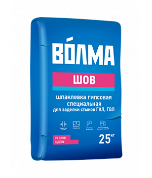 Шпатлевка Волма Шов 25 кг