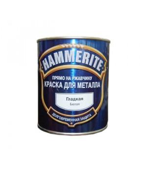 Краска Hammerite белая 0,75 л гладкая