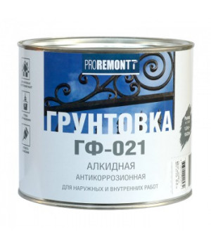 Грунт ГФ-021 Proremontt серый 1,8 кг
