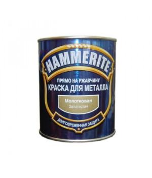 Краска Hammerite золотистая 0,75 л молотковый эффект