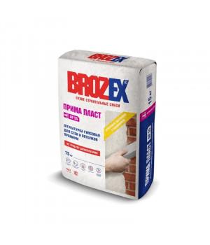 Штукатурка гипсовая Brozex Прима Пласт GP55 15 кг для внутренних работ