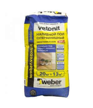 Наливной пол weber vetonit 3000, 20 кг суперфинишный