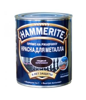 Краска Hammerite коричневая 0,75 л гладкая