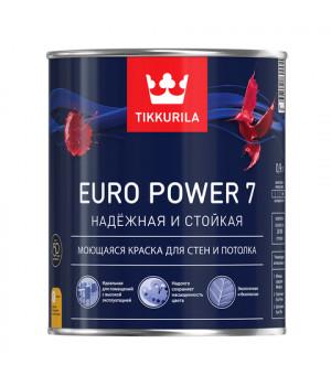Краска Тиккурила Евро Power 7 для стен и полотка моющайся база А 0,9 л