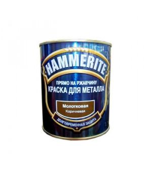 Краска Hammerite коричневая 0,75 л молотковый эффект