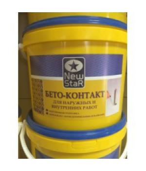 Грунтовка Бетонконтакт New Star 12 кг