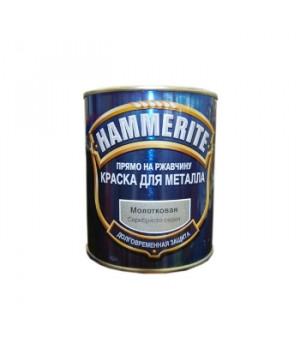Краска Hammerite серебристо-серая 0,75 л молотковый эффект