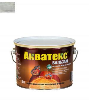 Масло для древесины натуральное Акватекс Бальзам иней 2 л