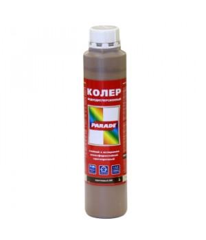 Колер Parade №205 коричневый 0,75 л воднодисперсионный