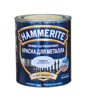 Краска Hammerite серебро 0,75 л гладкая глянцевая