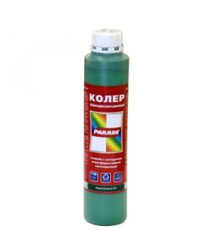 Колер Parade №213 темно-зеленый 0,75 л воднодисперсионный