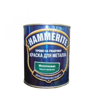 Краска Hammerite темно-зеленая 0,75 л молотковый эффект