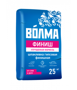 Шпатлевка Волма Финиш 20кг
