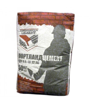 Цемент Горнозаводск 50кг ЦЕМ II/А-Ш 32,5Б (ПЦ-400 Д20)