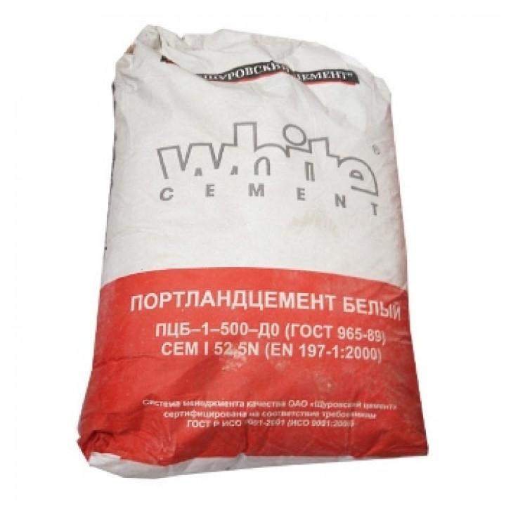Цемент Белый 50кг ЦЕМ I 52,5Н (ПЦБ 1-500 Д0)