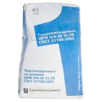 Цемент Сухой Лог 50кг ЦЕМ II/А-Ш 32,5Б синий мешок