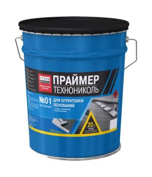 Праймер битумный №01, 16 кг