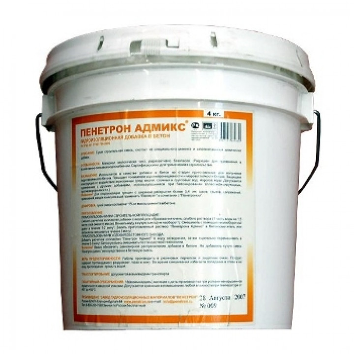 Гидроизоляция проникающая Пенетрон Адмикс для бетона 25 кг