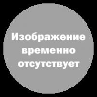 "Эксцентрик с отражателем 3/4""х1/2"" VALTEC 670"